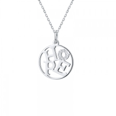 """Hope""  Four Letter Word necklaces 925 sterling silver necklace Round  jewellery LC-0196"