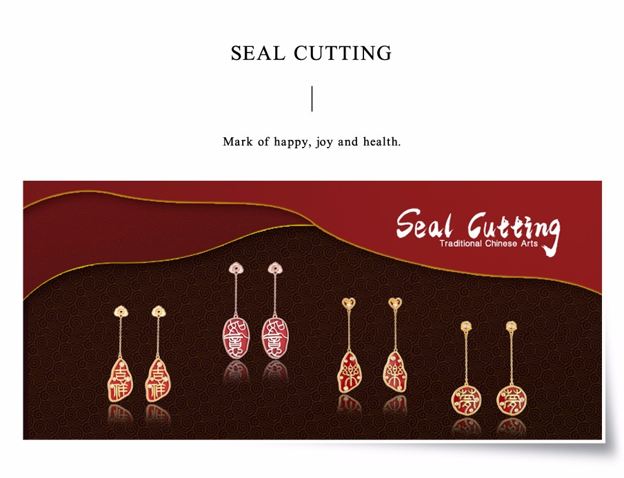 系列广告-seal-cutting.jpg