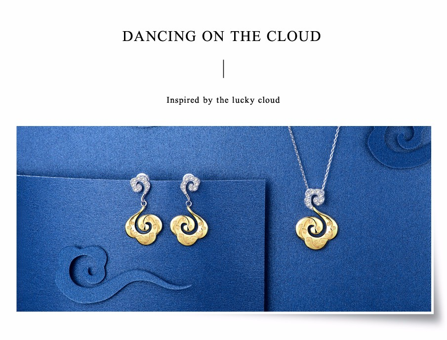 系列广告-dancing-on-the-cloud.jpg